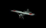 NakajimaType-91