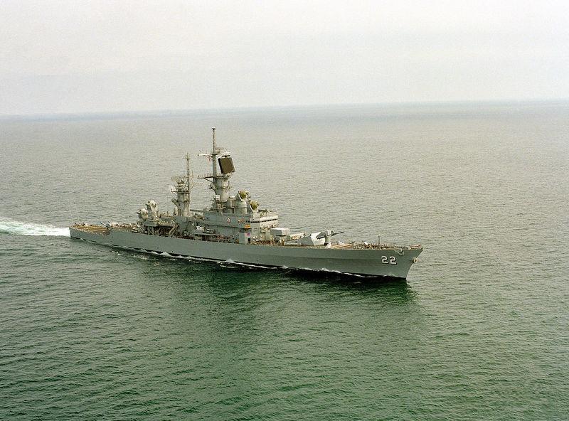 Файл:USS England.jpg