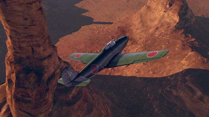 Файл:Japan Ki-88.jpeg