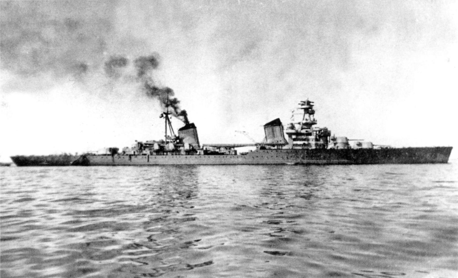 термобелья крейсер киров 20 век белье