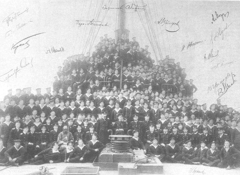 Файл:Экипаж Аскольда 1905.jpg