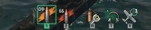Панель_вооружения_арт_крейсера.jpg