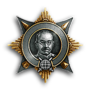 MedalRotmistrov2_hires.png