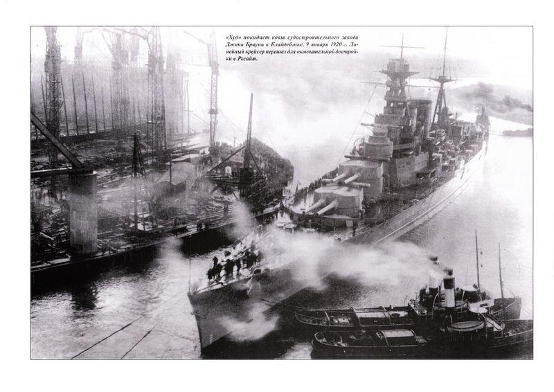 Файл:Ship.bsu.by download book 640624.jpg