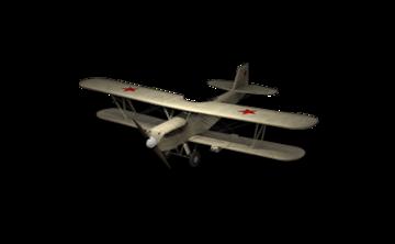 Plane_tsh-1.png