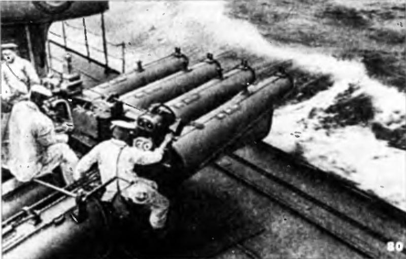 Файл:533-мм торпедный аппарат H-7.jpg