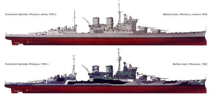 Файл:HMS Renown 1939-1942.jpg