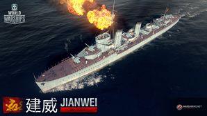 Jianwei_wows_main.jpg