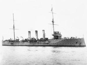 HMS_Amethyst_(1903).jpg