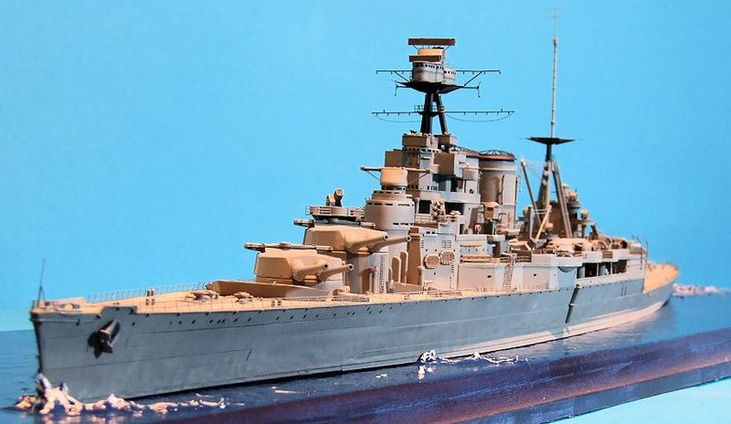 Файл:Trumpter 1-350 HMS Hood.jpg