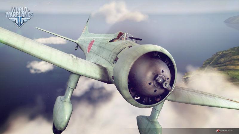 Файл:Ki-18.jpeg