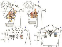 Оформление в багет наград - Рамки для орденов - Рамки