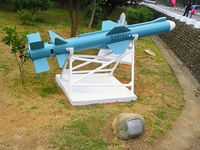 800px-Hsiung_Feng_II_Anti-Ship_Missile_Display_in_Chengkungling_20111009a.jpg