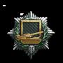 ReadyForBattleSPG2_hires.png