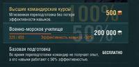 200px-Shot-15.09.16_16.21.23-0734.jpg