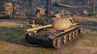 T95E2_scr_2.jpg