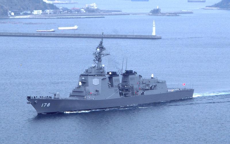 Файл:DDG-178 Аshigara.jpeg
