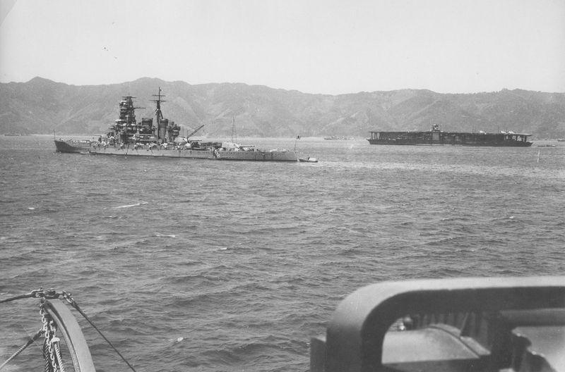 File:Kirishima and Akagi at Tsukumowan 1939.jpg
