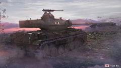 Type 61