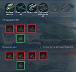 Ла-9рдк..png