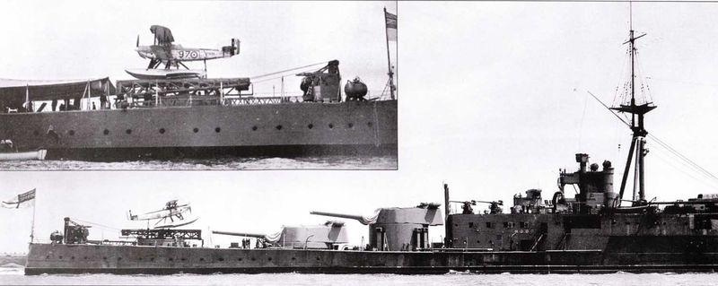 Файл:HMS Hood avia.jpg