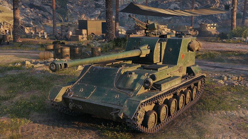 Файл:SU-76G FT scr 2.jpg