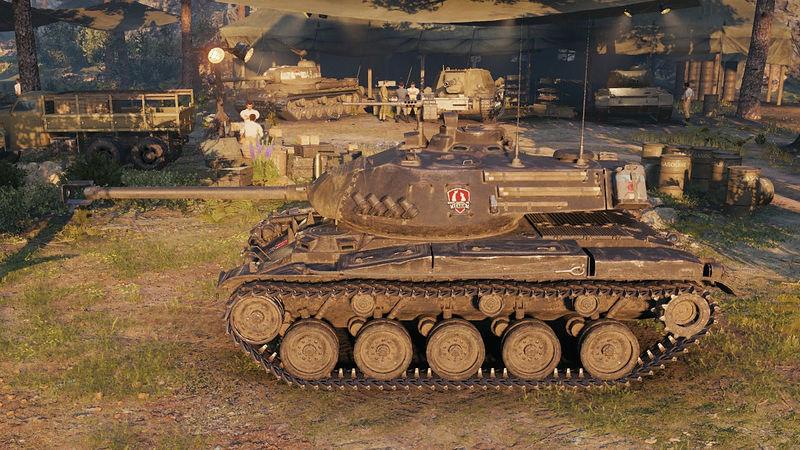 Файл:LeKpz M 41 90 mm GF scr 3.jpg