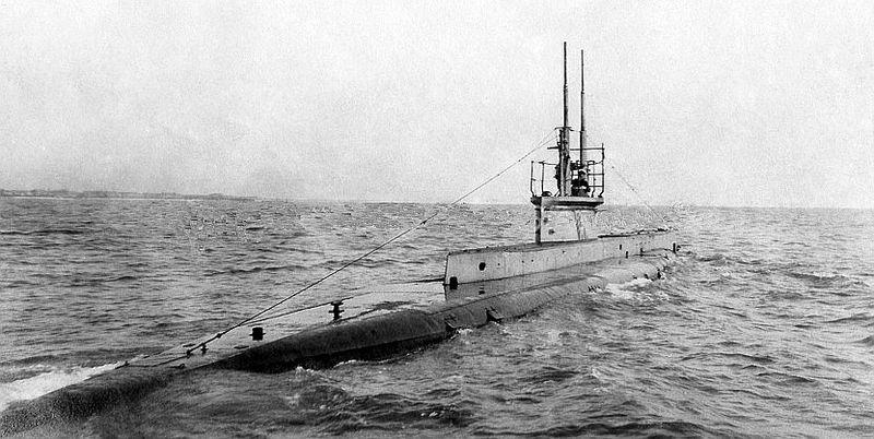 Файл:Submarine V1.jpg