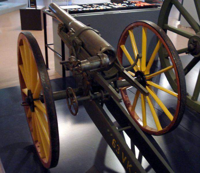 Файл:Baranovsky gun 2.jpg