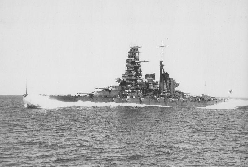 File:Haruna 1934.jpg