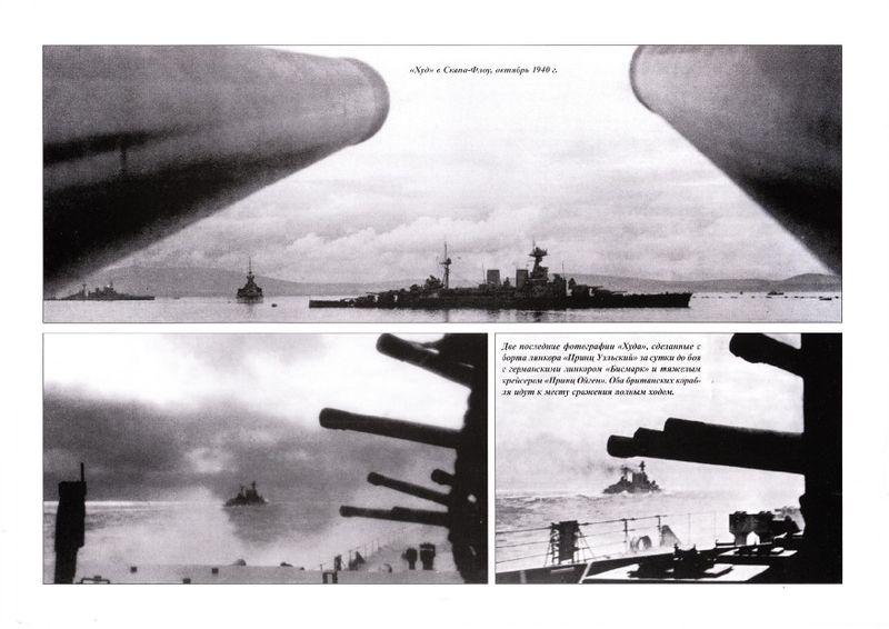 Файл:Ship.bsu.by download book 640670.jpg