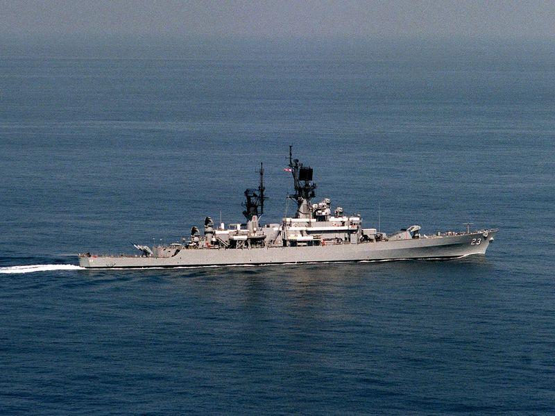 Файл:USS Halsey.jpg