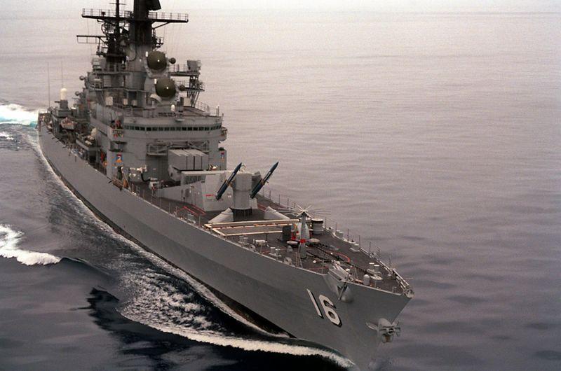 Файл:USS Leahy.jpg