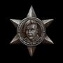 MedalEkins4_hires.png