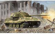 E 75 — Global wiki. Wargaming.net