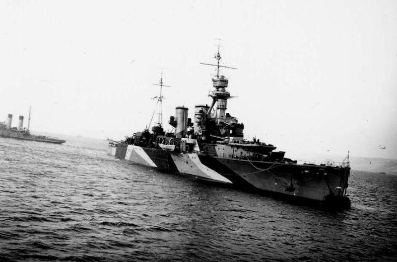 Файл:HMS Frobisher 2.jpg