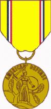 Медаль обороны Америки