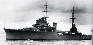 Katori_(1939).jpg