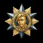 MedalEkins2_hires.png