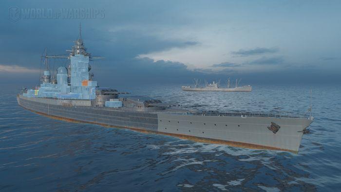 Dunkerque-надстройки.jpg