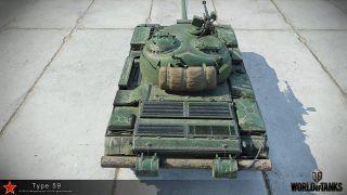Type-593.jpg