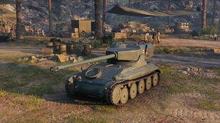 AMX_12_t_scr_2.jpg