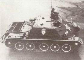 SU-122-54_tow_tractor.jpg