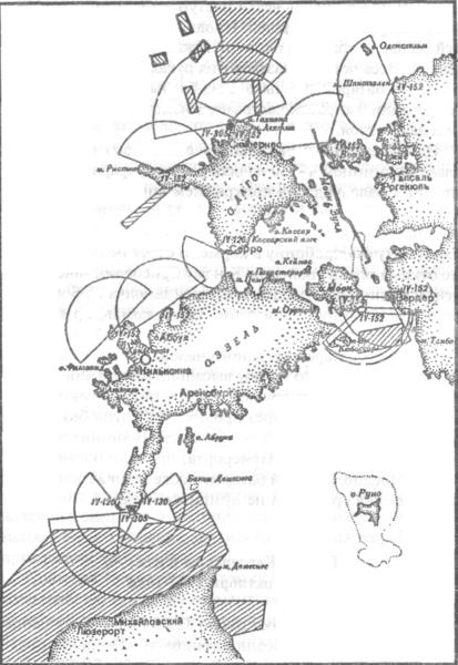Файл:БФ 1917.png