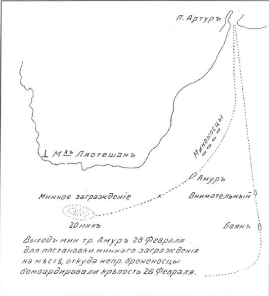 Файл:План постановки мин.png