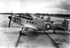 North_American_P-51K_Mustang.jpg