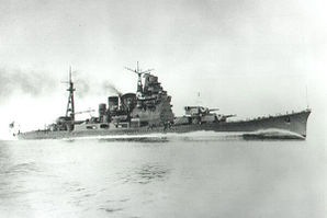 Ship_takao2.jpg