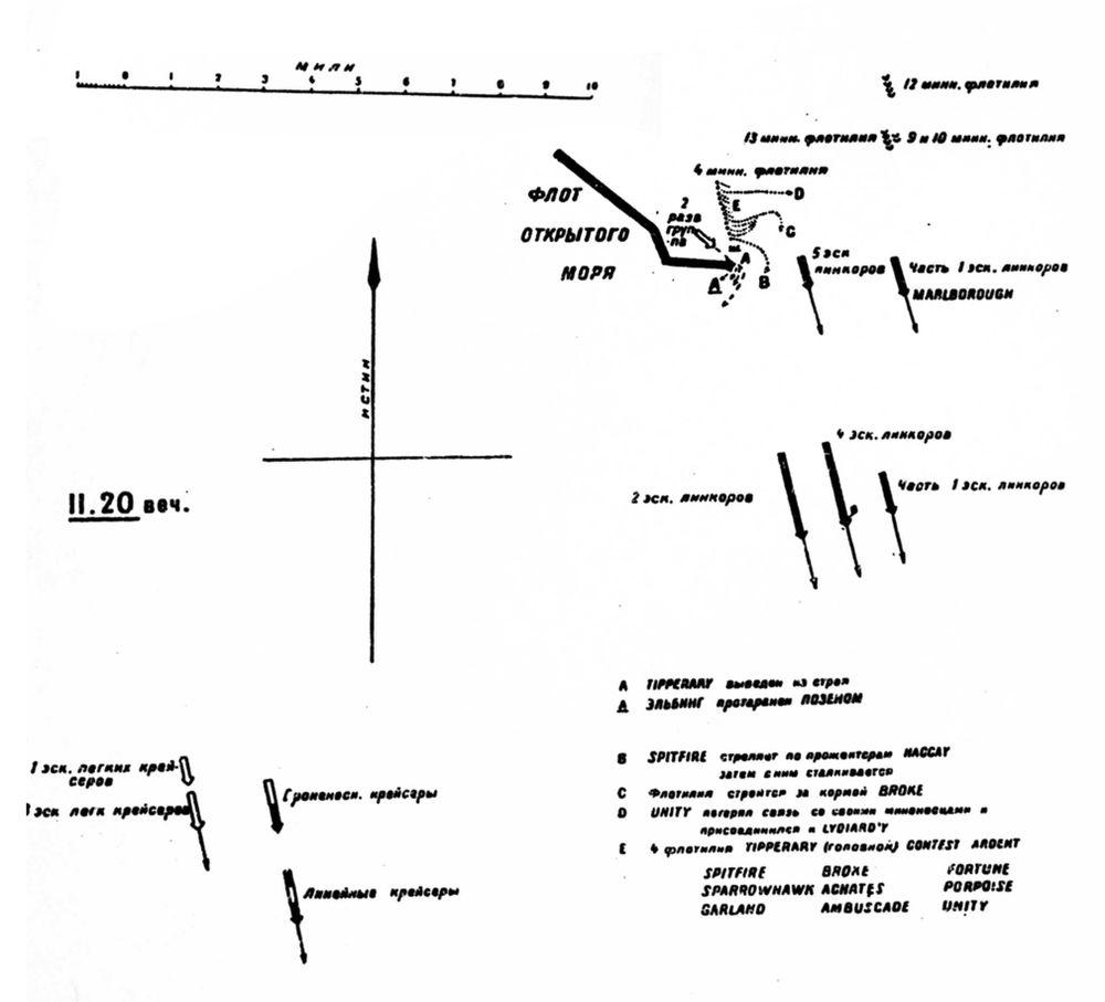 Map_28_-_2_(ночь_1120).jpg