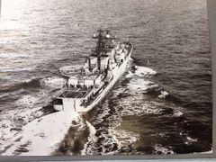 """БПК_""""Вице-адмирал_Кулаков"""".jpeg"""