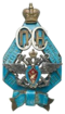 Знак_200_лет_Морского_кадетского_корпуса.png